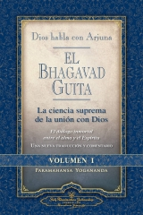 BHAGAVAD-GUITA