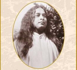 Gurudeva Paramahansa Yogananda